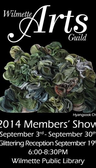 MemberShowPoster_2014