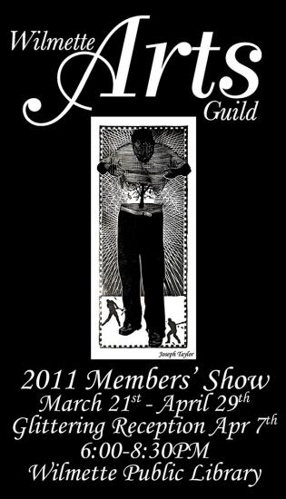 Members-Show-Poster_2011